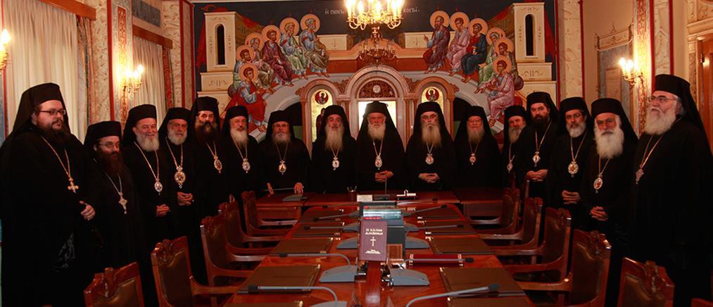 """Ιερά Σύνοδος: έντονη αντίδραση στο αίτημα για θεία λειτουργία στην """"μακεδονική γλώσσα"""""""