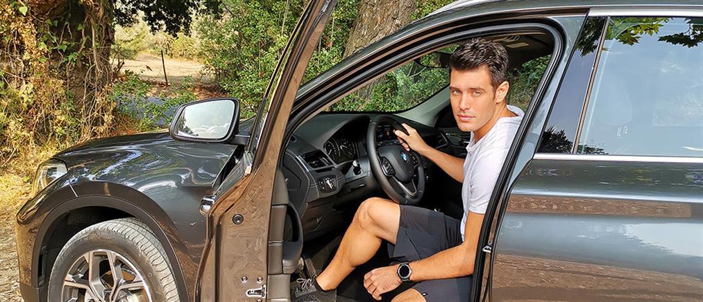 Ο Κώστας Μαρτάκης ζει την κάθε στιγμή με τη νέα BMW X1 (εικόνες)