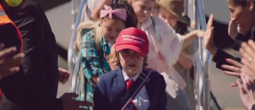 """""""Μικρός Τραμπ"""" πρωταγωνιστεί σε χριστουγεννιάτικη διαφήμιση (βίντεο)"""