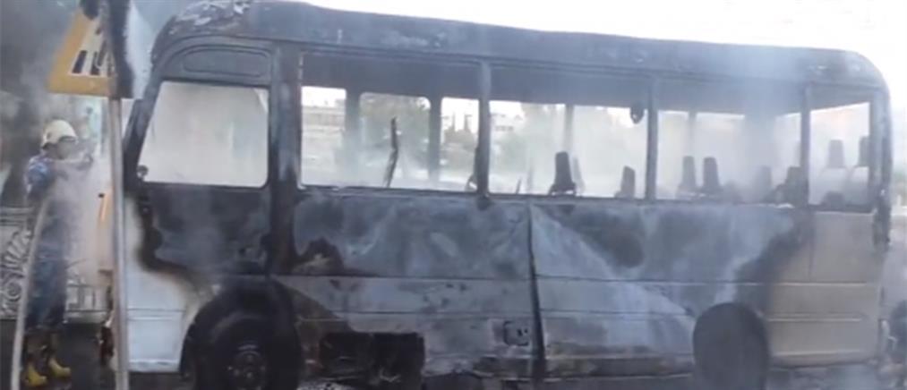 Δαμασκός: Πολύνεκρη έκρηξη σε στρατιωτικό λεωφορείο (βίντεο)