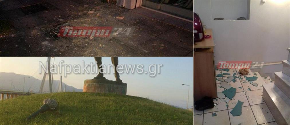 Ζημιές από τον σεισμό στην Πάτρα (βίντεο)