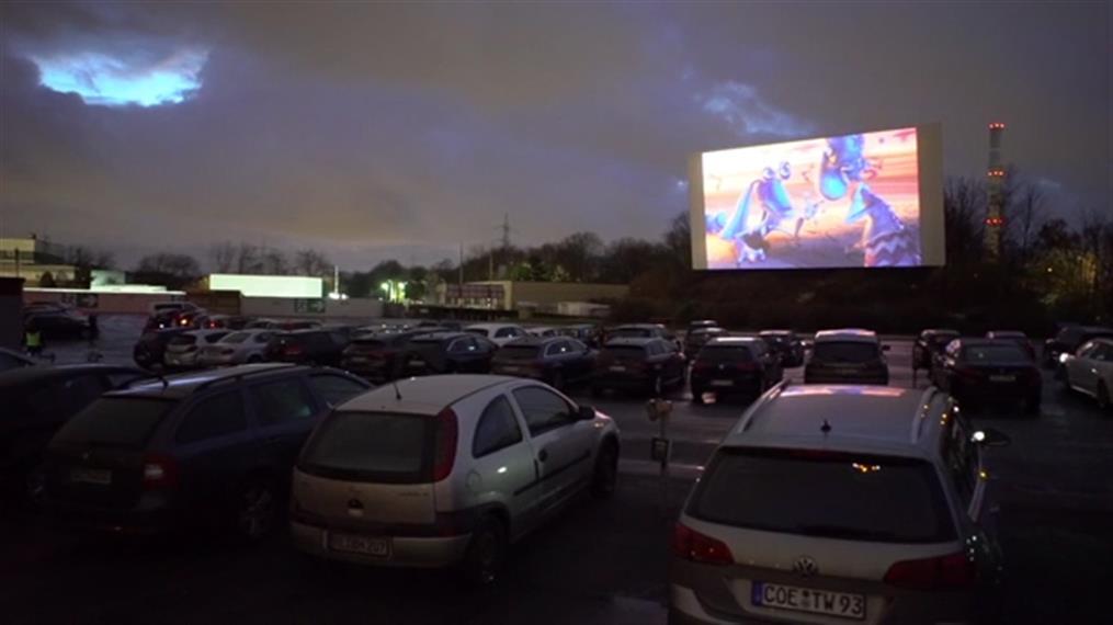 Drive in κινηματογράφος στη Γερμανία