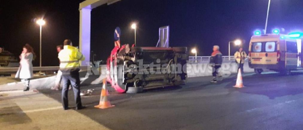 Ανατροπή αυτοκινήτου στη Γέφυρα Ρίου - Αντιρρίου (βίντεο)
