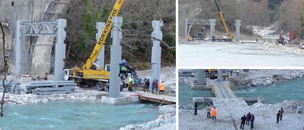 Γεφύρι της Πλάκας: προχωρούν οι εργασίες αναστήλωσης (εικόνες)