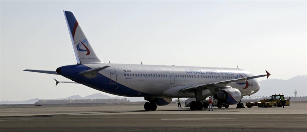 Αναγκαστική προσγείωση αεροσκάφους μετά από… υποψία για βόμβα