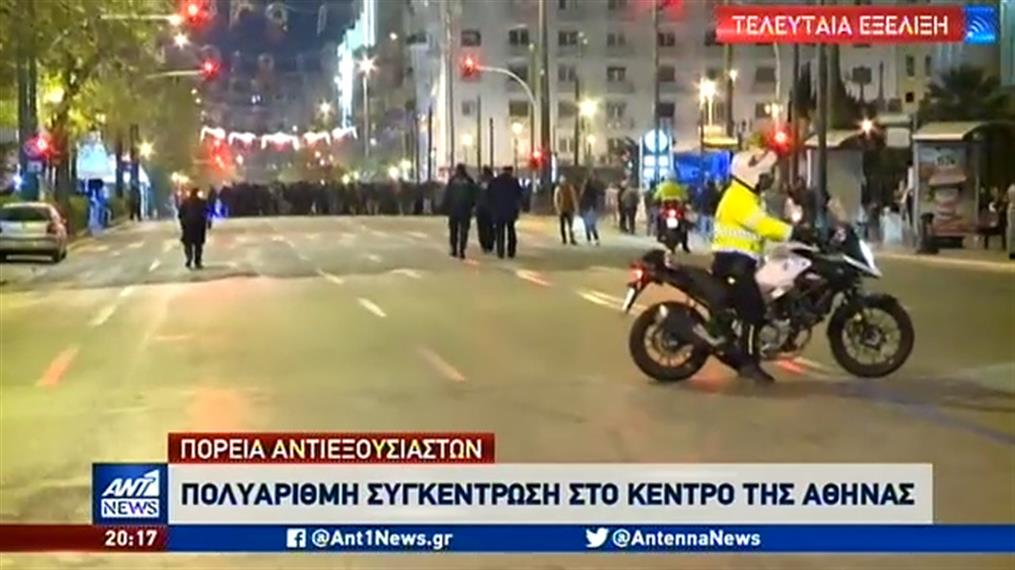 Πορεία αντιεξουσιαστών στην Αθήνα