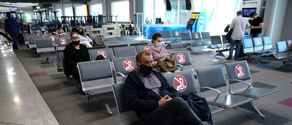 ΥΠΑ: νέα Νόταμ για τις πτήσεις εσωτερικού