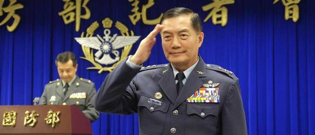 Μυστήρια εξαφάνιση κορυφαίου αξιωματούχου του Στρατού της Ταϊβάν