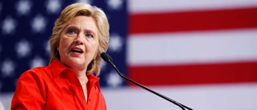 Η Χίλαρι Κλίντον αποκαλύπτει αν θα είναι υποψήφια στις προεδρικές εκλογές του 2020