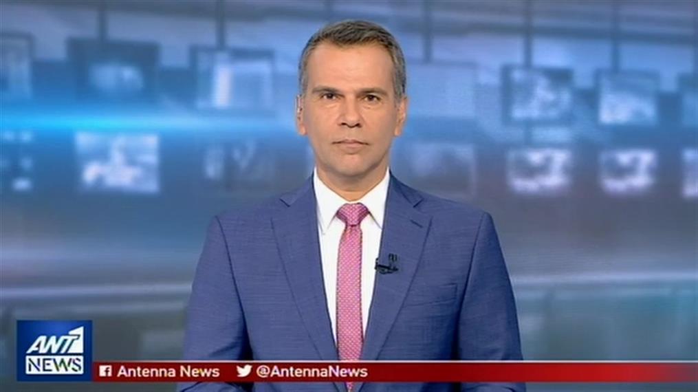 ANT1 NEWS 17-07-2019 ΣΤΙΣ 13:00