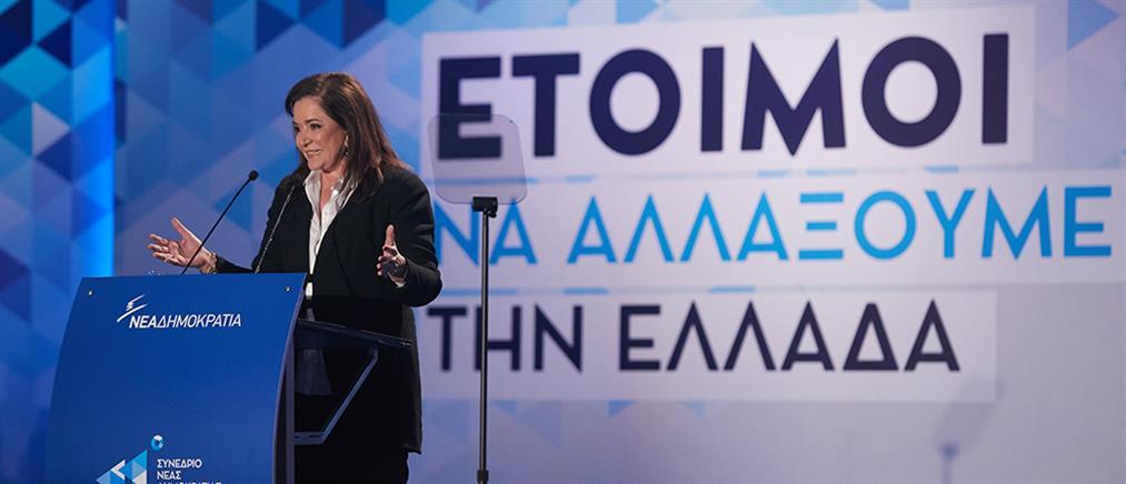 Ντόρα Μπακογιάννη: θα κάνουμε τον Μητσοτάκη τον καλύτερο Πρωθυπουργό