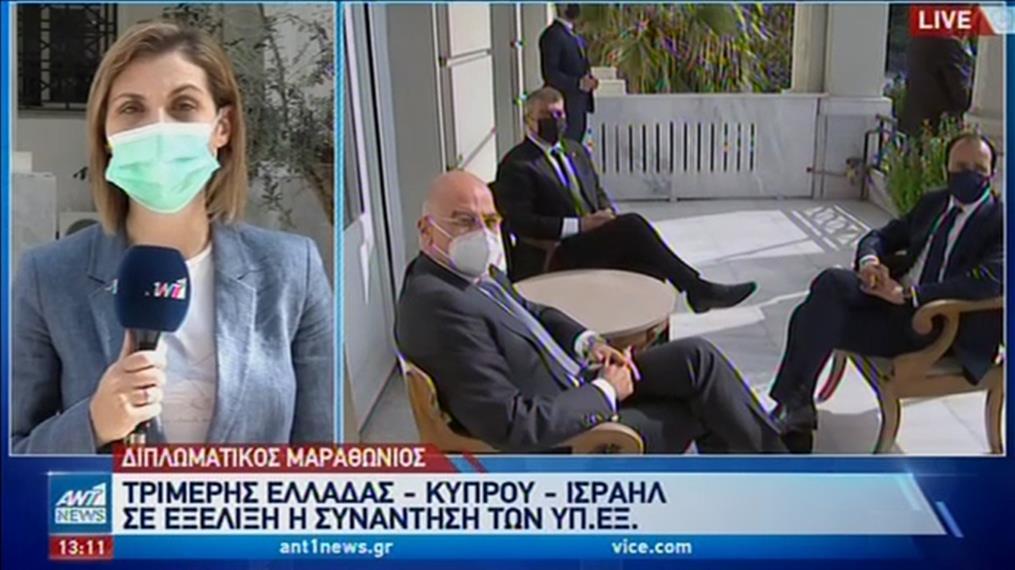 Τριμερής Ελλάδας – Κύπρου – Ισραήλ για τις τουρκικές προκλήσεις