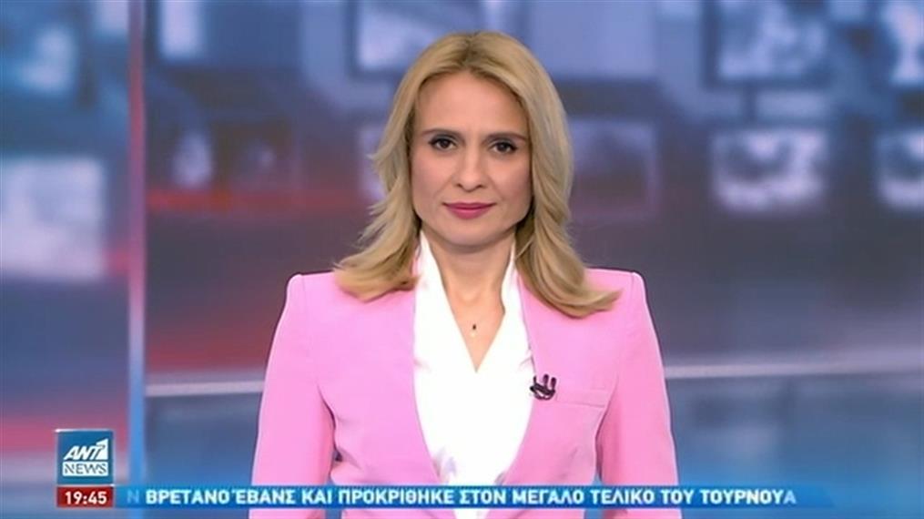 ANT1 NEWS 17-04-2021 ΣΤΙΣ 18:50