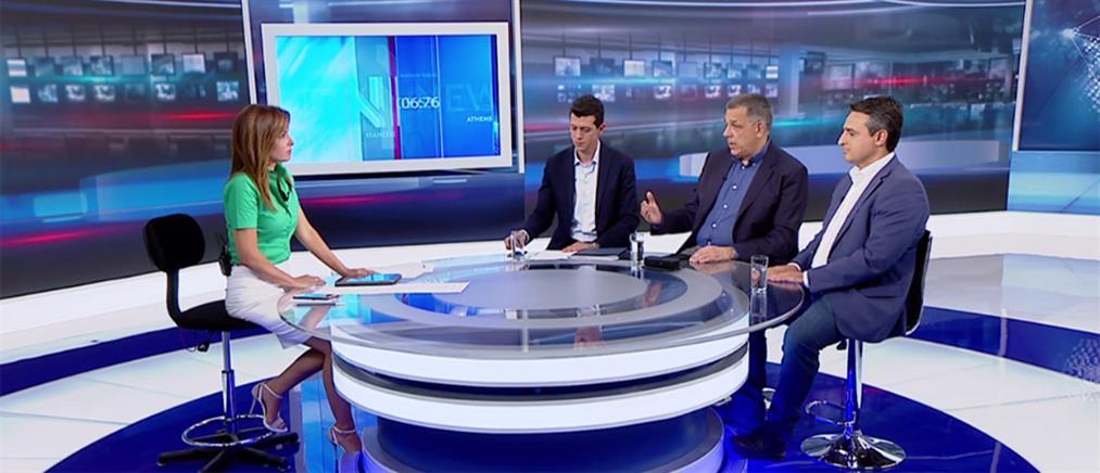 Αγόρης – Ταχιάος – Σαουλίδης στον ΑΝΤ1 για τις εκλογές (βίντεο)