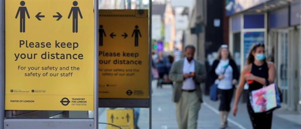 Κορονοϊός: ανοίγουν ξανά παμπ, εστιατόρια και κομμωτήρια στη Βρετανία