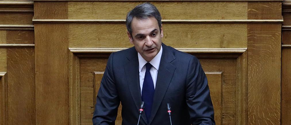 Μητσοτάκης: η Ελλάδα αποκτά σαφές, δομημένο και λειτουργικό σύστημα ασύλου
