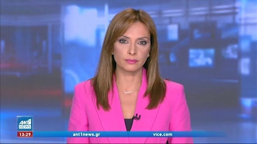 ANT1 NEWS 26-07-2021 ΣΤΙΣ 13:00
