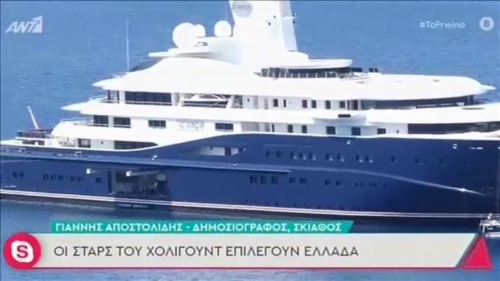 Το σκάφος του Σεΐχη του Κατάρ στη Σκιάθο