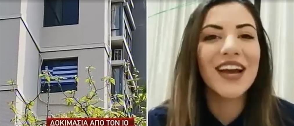 ?Έλληνες που ζουν στην Κίνα περιγράφουν την κατάσταση… μετά τον κορονοϊό (βίντεο)