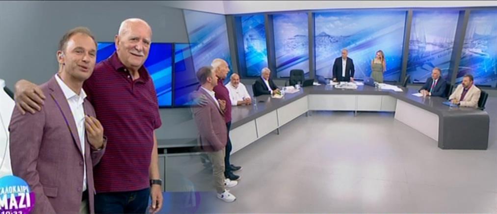 """""""Καλοκαίρι Μαζί"""": Η """"έφοδος"""" του Γιώργου Παπαδάκη (βίντεο)"""