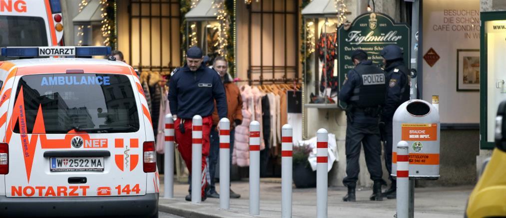 Βιέννη: τρόμος από πυροβολισμούς σε εστιατόριο με τουρίστες