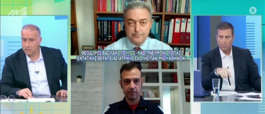 Βασιλακόπουλος στον ΑΝΤ1: θα κάνω πρώτος το εμβόλιο για τον κορονοϊό (βίντεο)