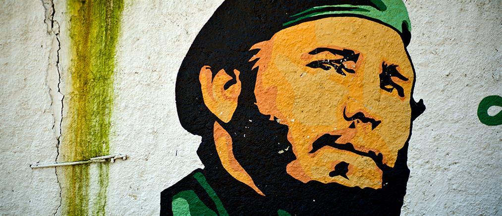 Κούβα: ένας χρόνος χωρίς τον Φιντέλ Κάστρο