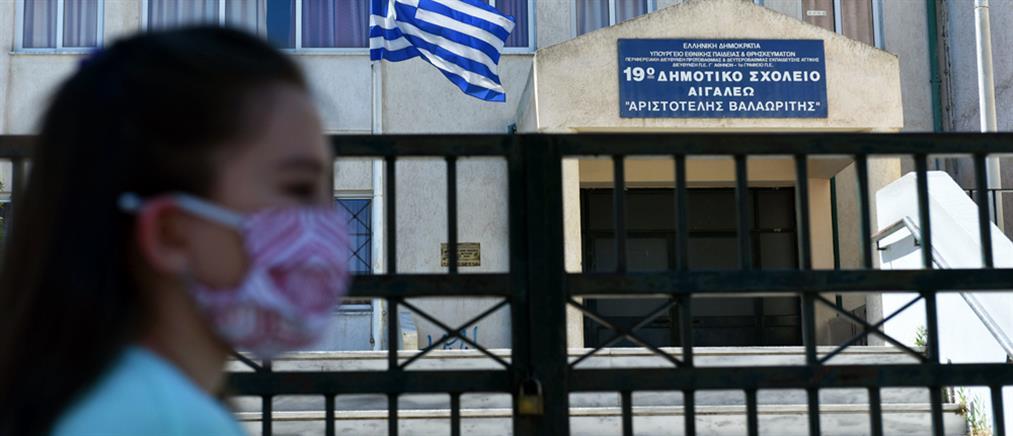 ΣΥΡΙΖΑ: Το σχέδιο για το άνοιγμα των σχολείων πήγε διακοπές