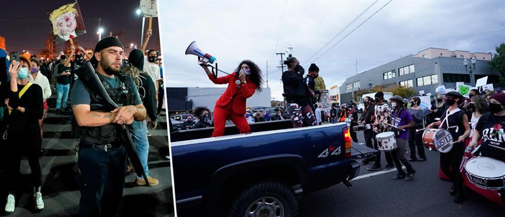 Αμερικανικές εκλογές: Διαδηλώσεις σε όλες τις ΗΠΑ (εικόνες)