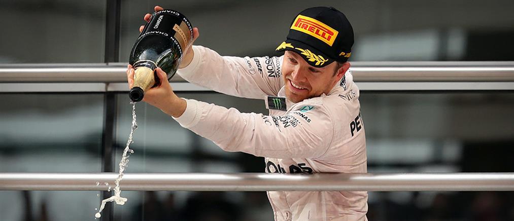 GP Ευρώπης: Ο Ρόσμπεργκ πήρε την pole position