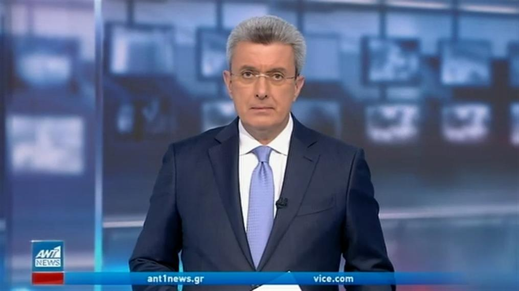 ANT1 NEWS 26-02-2021 ΣΤΙΣ 18:50