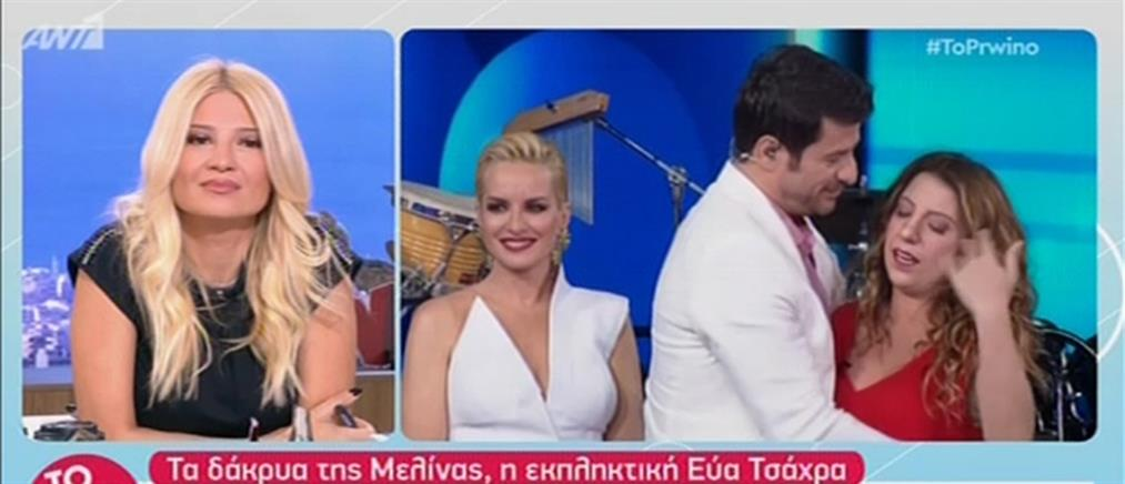 YFSF: Τα δάκρυα της Μελίνας, η εκπληκτική Εύα Τσάχρα και οι 4 φιναλίστ (βίντεο)