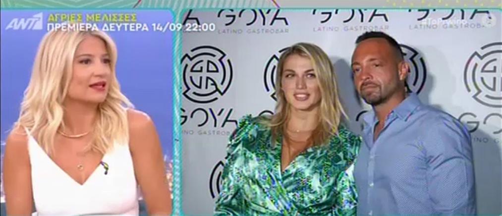 """Νέο """"καυτό"""" ζευγάρι στην ελληνική showbiz (βίντεο)"""