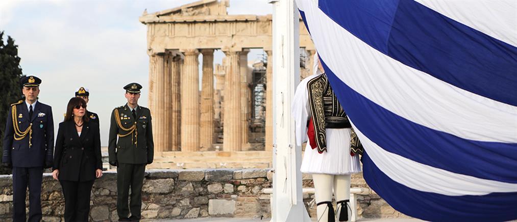Στην τελετή έπαρσης της ελληνικής σημαίας στην Ακρόπολη η Κατερίνα Σακελλαροπούλου (εικόνες)