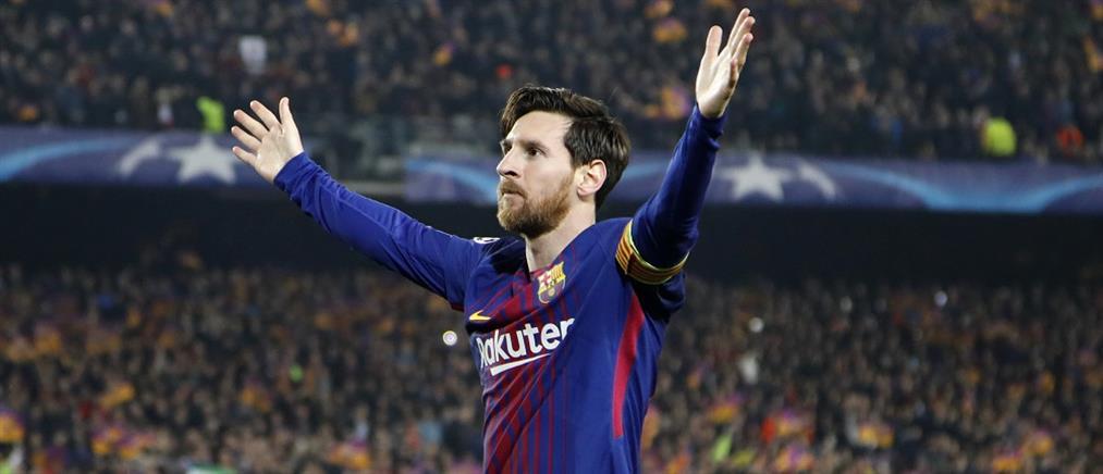 Ευρωπαϊκό Δικαστήριο: άλλο Messi και άλλο Massi