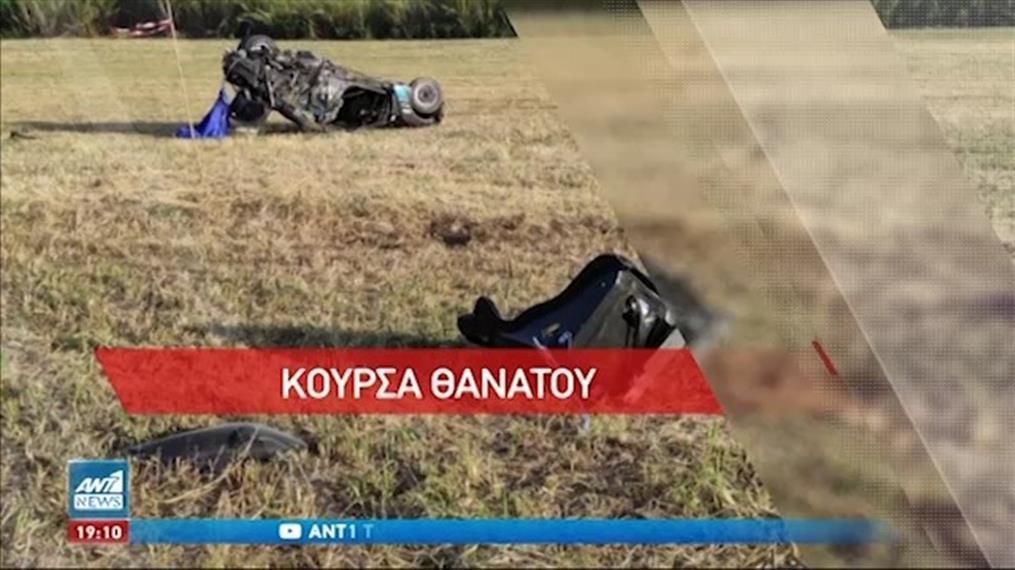 Τραγωδία σε αγώνες Dragster: Νεκρός ένας οδηγός