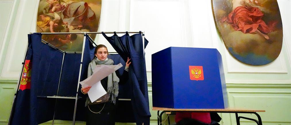 Ρωσία – εκλογές: ολοκληρώνεται η τριήμερη διαδικασία