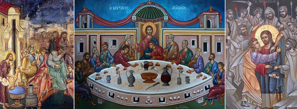 """Μεγάλη Πέμπτη: Η πιο """"μαύρη"""" ημέρα της Χριστιανοσύνης"""