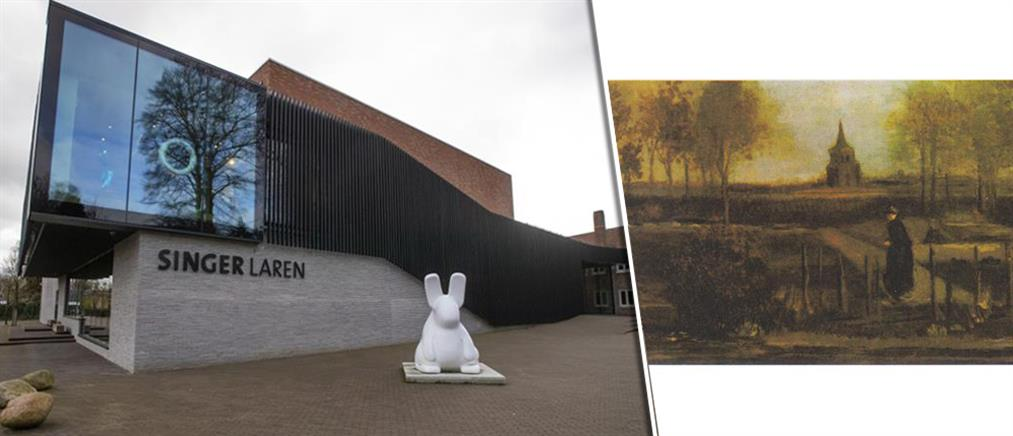 """Πίνακας του Βαν Γκονγκ """"έκανε φτερά"""" από κλειστό μουσείο (εικόνες)"""