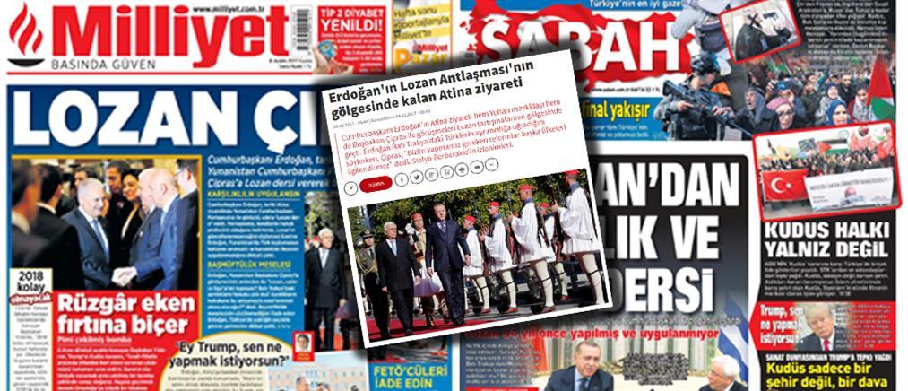 Τα πρωτοσέλιδα στον τουρκικό Τύπο για την επίσκεψη Ερντογάν