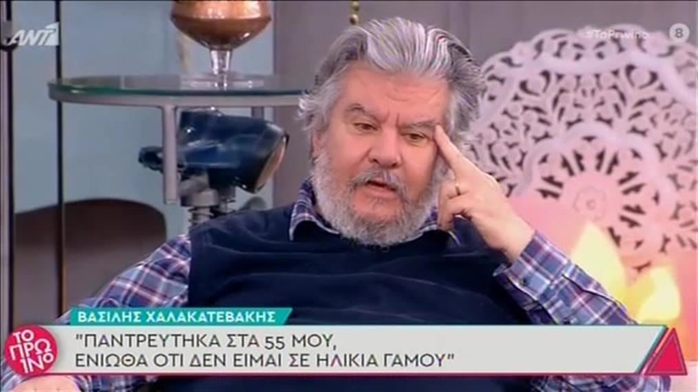 Ο Βασίλης Χαλακατεβάκης στο Πρωινό