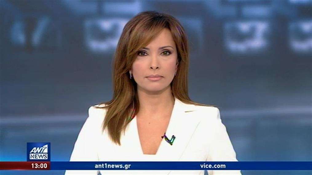 ANT1 NEWS 03-06-2020 ΣΤΙΣ 13:00