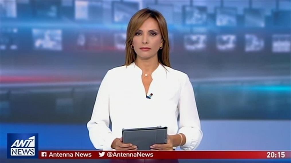 ANT1 NEWS 21-08-2019 ΣΤΙΣ 19:30