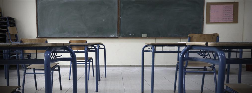Συνάντηση Κεραμέως - εκπαιδευτικών για τον κορονοϊό και την αξιολόγηση