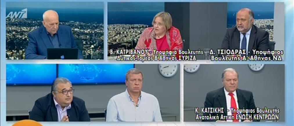 Εκλογές 2019: Κατριβάνου, Τσιόρδας και Κατσίκης στον ΑΝΤ1 (βίντεο)