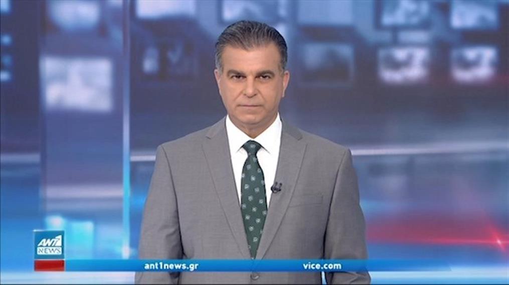 ANT1 NEWS 15-05-2021 ΣΤΙΣ 13:00