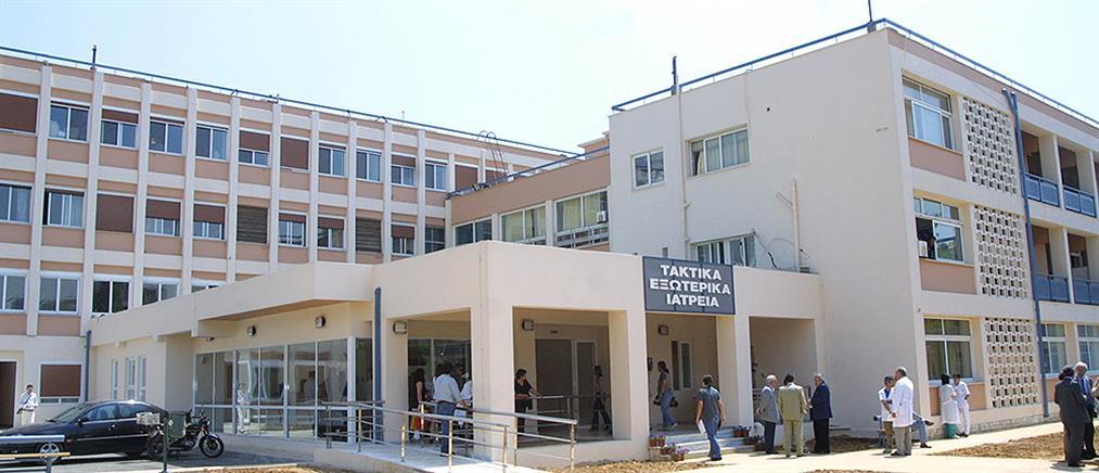 Διορίστηκαν άλλοι 11 Διοικητές Νοσοκομείων