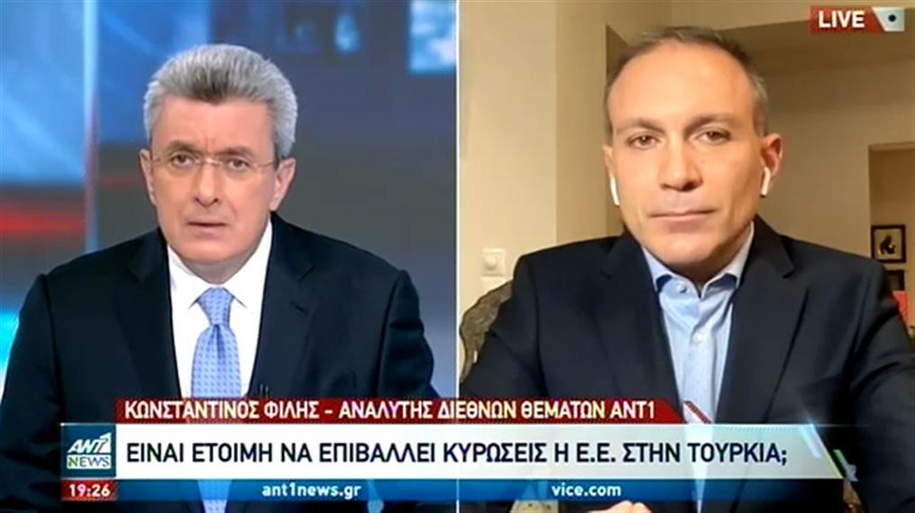 Φίλης στον ΑΝΤ1: τι σημαίνει η «πορτοκαλί κάρτα» που θα δείξει η ΕΕ στην Τουρκία
