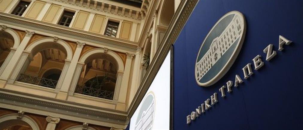 Εθνική Τράπεζα: υπέρβαση του στόχου μείωσης μη εξυπηρετούμενων ανοιγμάτων
