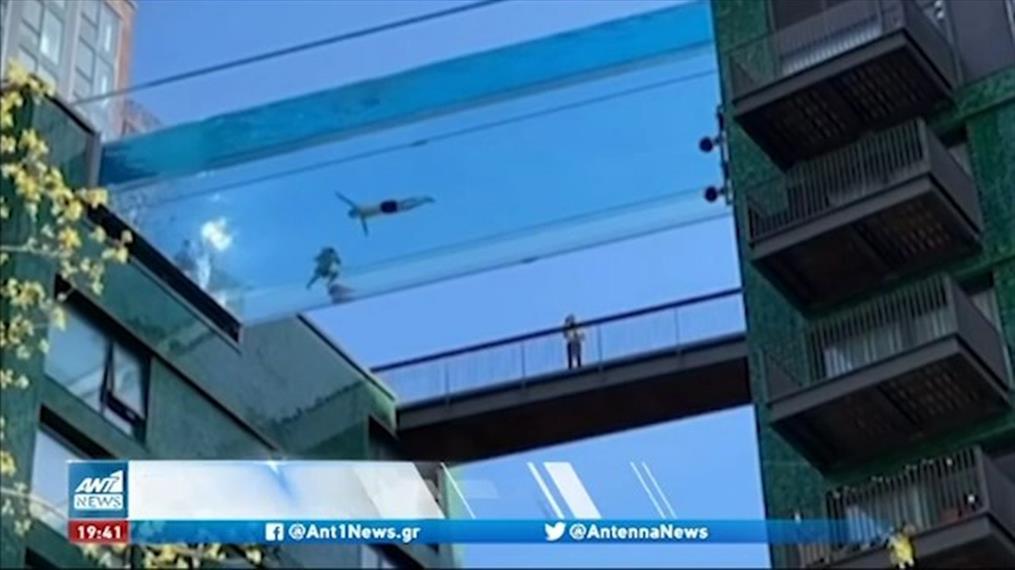 Η πρώτη ιπτάμενη διαφανής πισίνα του κόσμου